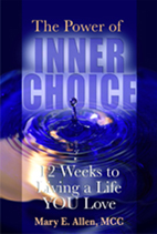 ad_inner_choice